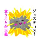【実写】ポテチ(個別スタンプ:14)