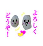 【実写】ポテチ(個別スタンプ:18)