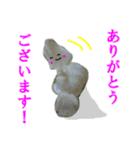 【実写】ポテチ(個別スタンプ:19)