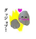 【実写】ポテチ(個別スタンプ:22)