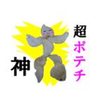 【実写】ポテチ(個別スタンプ:24)