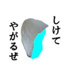 【実写】ポテチ(個別スタンプ:29)