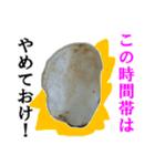 【実写】ポテチ(個別スタンプ:33)