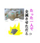 【実写】ポテチ(個別スタンプ:34)