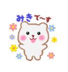 【みき】さんが使える☆名前スタンプ(個別スタンプ:01)