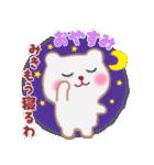 【みき】さんが使える☆名前スタンプ(個別スタンプ:03)