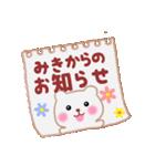 【みき】さんが使える☆名前スタンプ(個別スタンプ:11)
