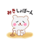 【みき】さんが使える☆名前スタンプ(個別スタンプ:15)
