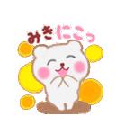 【みき】さんが使える☆名前スタンプ(個別スタンプ:19)