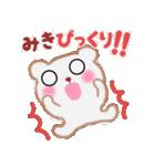 【みき】さんが使える☆名前スタンプ(個別スタンプ:23)