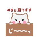 【みき】さんが使える☆名前スタンプ(個別スタンプ:25)