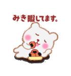 【みき】さんが使える☆名前スタンプ(個別スタンプ:35)