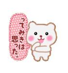 【みき】さんが使える☆名前スタンプ(個別スタンプ:39)