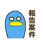 鳥イモムシの「ネットあるある」(個別スタンプ:5)