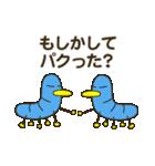 鳥イモムシの「ネットあるある」(個別スタンプ:6)