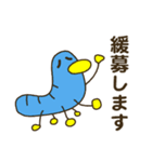 鳥イモムシの「ネットあるある」(個別スタンプ:7)