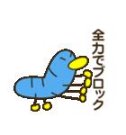 鳥イモムシの「ネットあるある」(個別スタンプ:8)