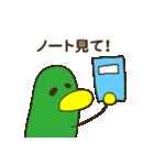 鳥イモムシの「ネットあるある」(個別スタンプ:9)