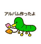 鳥イモムシの「ネットあるある」(個別スタンプ:11)