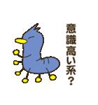 鳥イモムシの「ネットあるある」(個別スタンプ:16)