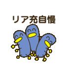 鳥イモムシの「ネットあるある」(個別スタンプ:17)