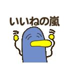 鳥イモムシの「ネットあるある」(個別スタンプ:20)