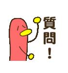 鳥イモムシの「ネットあるある」(個別スタンプ:23)