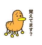 鳥イモムシの「ネットあるある」(個別スタンプ:26)