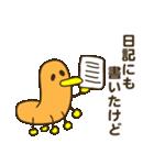 鳥イモムシの「ネットあるある」(個別スタンプ:28)