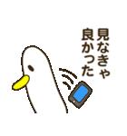 鳥イモムシの「ネットあるある」(個別スタンプ:36)