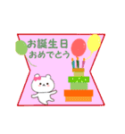 動く♪ 誕生日 & おめでとう& ありがとう③(個別スタンプ:02)