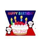 動く♪ 誕生日 & おめでとう& ありがとう③(個別スタンプ:03)