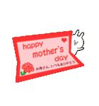 動く♪ 誕生日 & おめでとう& ありがとう③(個別スタンプ:04)