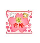 動く♪ 誕生日 & おめでとう& ありがとう③(個別スタンプ:07)