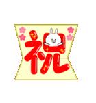 動く♪ 誕生日 & おめでとう& ありがとう③(個別スタンプ:09)