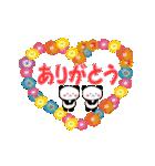 動く♪ 誕生日 & おめでとう& ありがとう③(個別スタンプ:10)