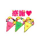 動く♪ 誕生日 & おめでとう& ありがとう③(個別スタンプ:11)