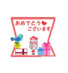 動く♪ 誕生日 & おめでとう& ありがとう③(個別スタンプ:12)