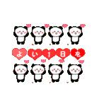 動く♪ 誕生日 & おめでとう& ありがとう③(個別スタンプ:13)