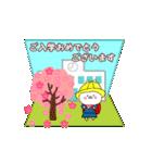 動く♪ 誕生日 & おめでとう& ありがとう③(個別スタンプ:14)