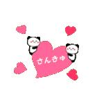 動く♪ 誕生日 & おめでとう& ありがとう③(個別スタンプ:15)