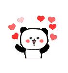 動く♪ 誕生日 & おめでとう& ありがとう③(個別スタンプ:20)