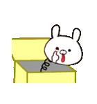 動く♪ 誕生日 & おめでとう& ありがとう③(個別スタンプ:21)