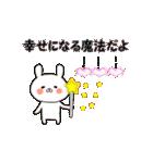動く♪ 誕生日 & おめでとう& ありがとう③(個別スタンプ:22)
