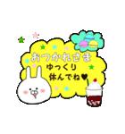 動く♪ 誕生日 & おめでとう& ありがとう③(個別スタンプ:24)