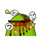 駄洒落で笑って4 アニメ編(個別スタンプ:1)