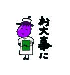 駄洒落で笑って4 アニメ編(個別スタンプ:14)