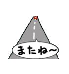 駄洒落で笑って4 アニメ編(個別スタンプ:15)