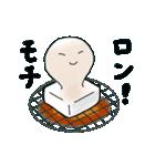 駄洒落で笑って4 アニメ編(個別スタンプ:17)