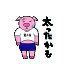 駄洒落で笑って4 アニメ編(個別スタンプ:22)